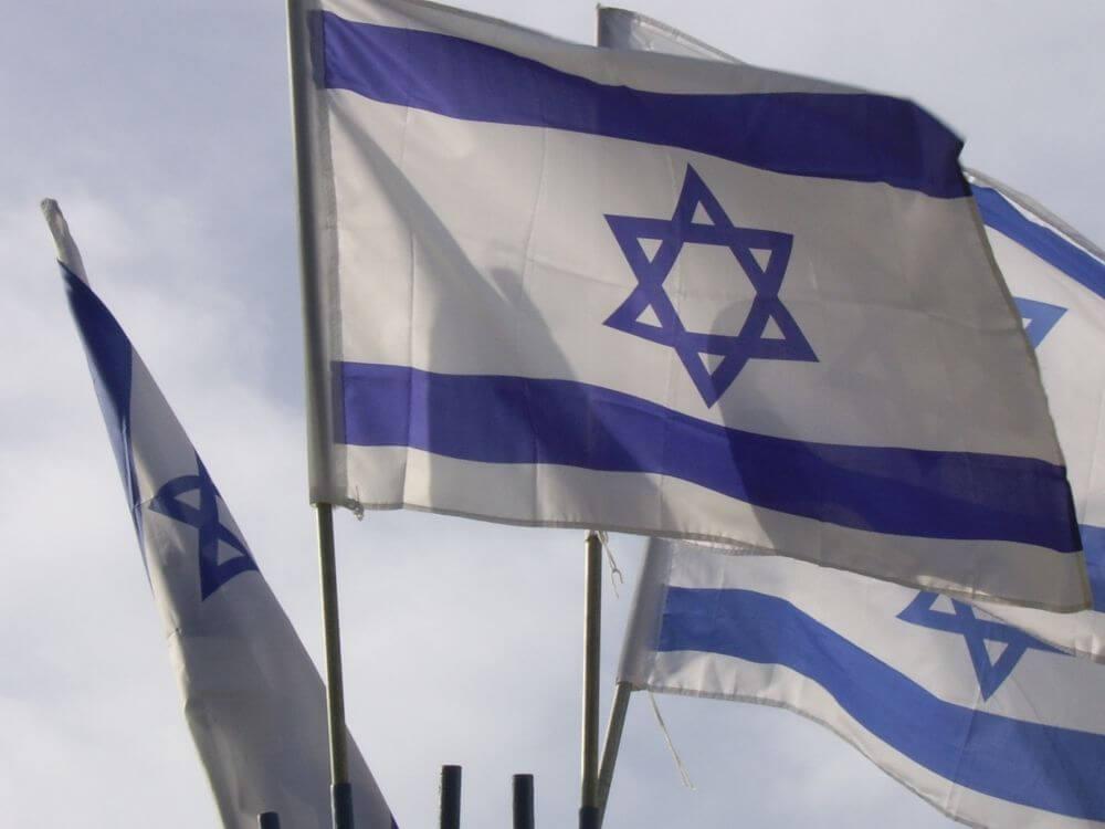 Over Israël