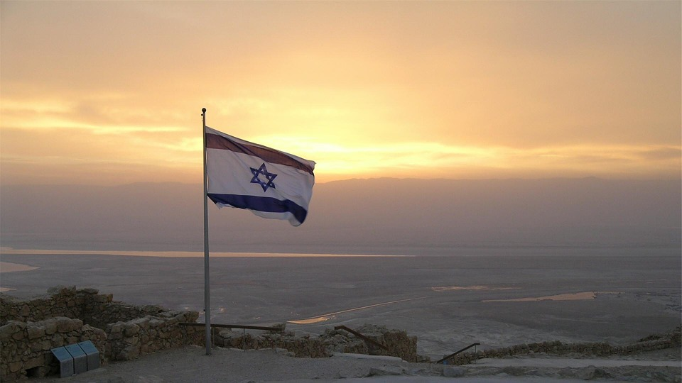 Israëls landclaim